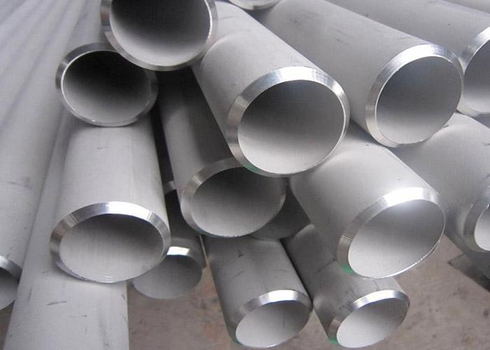 Cijev od nehrđajućeg čelika ASTM A213 / ASME SA 213 TP 310S TP 310H TP 310, EN 10216 - 5 1,4845