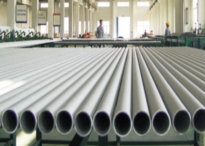 Cijevi od nehrđajućeg čelika 321 / 321H