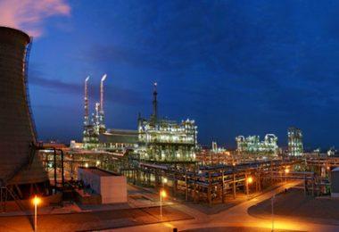 energetska i hemijska industrija