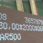 XAR 500 XAR 400 Čelična ploča otporna na habanje